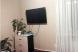 Гостевой дом , 110 кв.м. на 10 человек, 2 спальни, Урицкого, 120, Шерегеш - Фотография 8