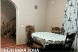 Гостевой дом , 110 кв.м. на 10 человек, 2 спальни, Урицкого, 120, Шерегеш - Фотография 10