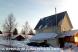 Гостевой дом , 110 кв.м. на 10 человек, 2 спальни, Урицкого, 120, Шерегеш - Фотография 13