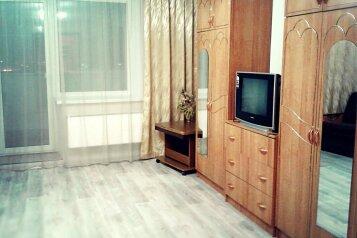 1-комн. квартира, 41 кв.м. на 3 человека, улица Инструментальщиков, Миасс - Фотография 1