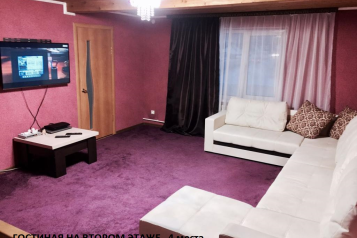 Гостевой дом , 110 кв.м. на 10 человек, 2 спальни, Урицкого, Шерегеш - Фотография 1