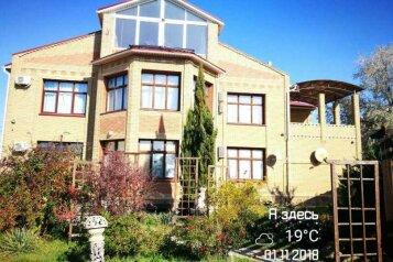 Дом, 1000 кв.м. на 19 человек, 5 спален, Донецкая улица, Поповка - Фотография 2
