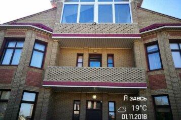 Дом, 1000 кв.м. на 19 человек, 5 спален, Донецкая улица, Поповка - Фотография 3