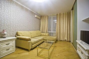 2-комн. квартира, 57 кв.м. на 6 человек, улица Новый Арбат, 10, Москва - Фотография 1