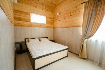 Коттедж, 144 кв.м. на 8 человек, 3 спальни, ДНП Коробицыно, уч. 27, Коробицыно - Фотография 3