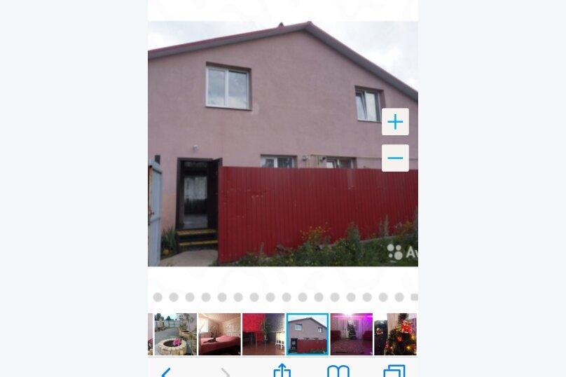 Дом на озере Банное, 120 кв.м. на 13 человек, 3 спальни, Курортная, 13, Банное - Фотография 17