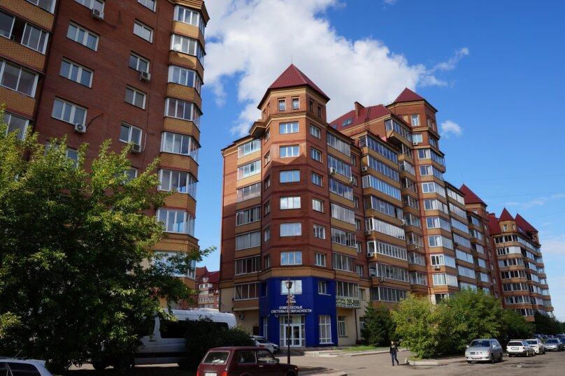 1-комн. квартира, 48 кв.м. на 4 человека, улица Авиаторов, 33, Красноярск - Фотография 17