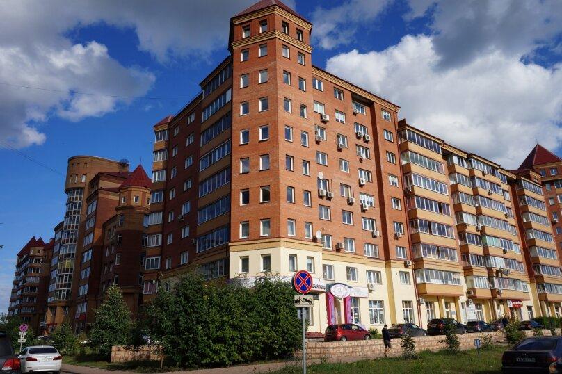 1-комн. квартира, 48 кв.м. на 4 человека, улица Авиаторов, 33, Красноярск - Фотография 19