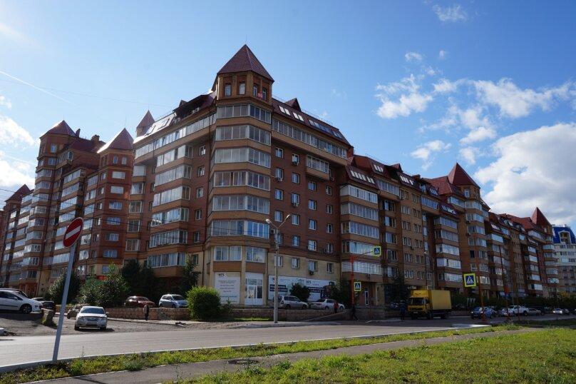 1-комн. квартира, 48 кв.м. на 4 человека, улица Авиаторов, 33, Красноярск - Фотография 20