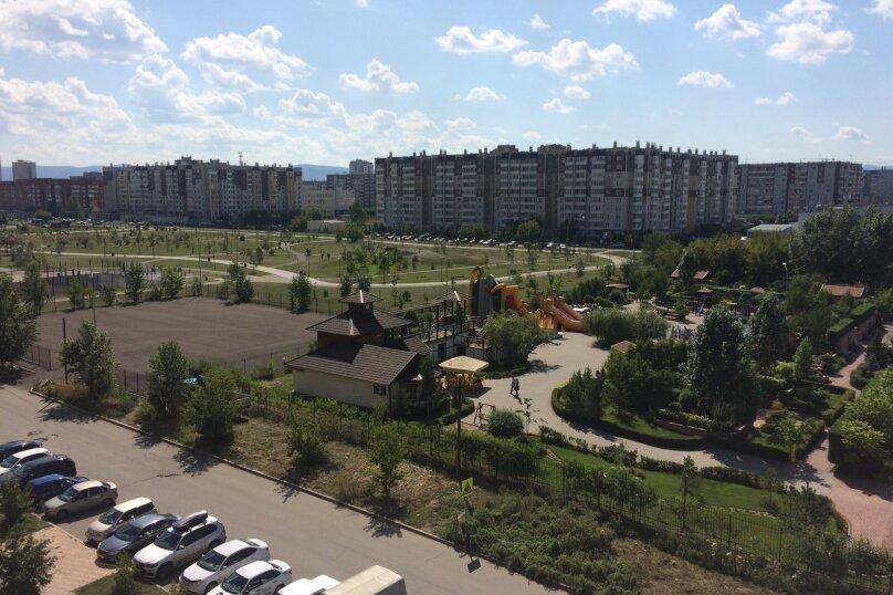 1-комн. квартира, 48 кв.м. на 4 человека, улица Авиаторов, 33, Красноярск - Фотография 21