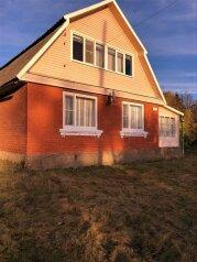 Дом у озера с камином и баней - Селигер, 105 кв.м. на 10 человек, 3 спальни, дер. Завирье, Центральная , Осташков - Фотография 1