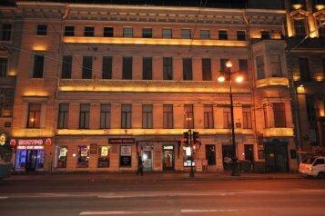 Гостиница, Невский проспект, 3 на 4 номера - Фотография 1