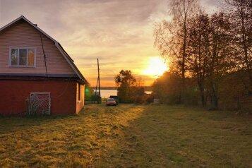 Дом у озера с камином и баней - Селигер, 69 кв.м. на 6 человек, 2 спальни, дер. Завирье, Центральная , Осташков - Фотография 2
