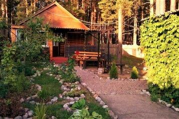 Частный дом в турбазе до 8 человек, 56 кв.м. на 8 человек, 2 спальни, Лесной проезд, Осташков - Фотография 1