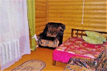 Частный дом в турбазе до 8 человек, 56 кв.м. на 8 человек, 2 спальни, Лесной проезд, Осташков - Фотография 3