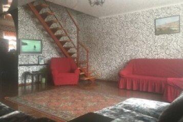 Дом на озере Банное, 120 кв.м. на 14 человек, 3 спальни, Курортная, 13, Банное - Фотография 1