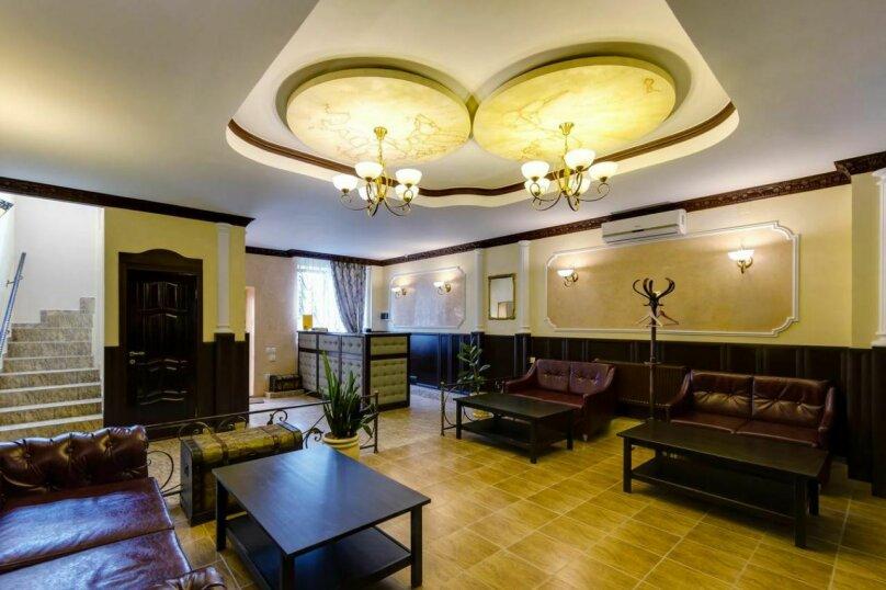 Отель MARTON Сказка, улица Красных Зорь, 117 на 17 номеров - Фотография 2