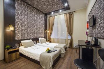 Отель , набережная реки Фонтанки, 52 на 7 номеров - Фотография 1
