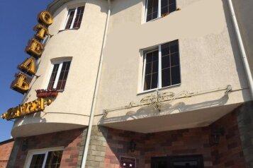 Отель, улица Мачуги, 44 на 27 номеров - Фотография 2
