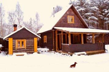 Уютный дом на берегу озера, 79 кв.м. на 5 человек, 1 спальня, деревня Гуща, Осташков - Фотография 1