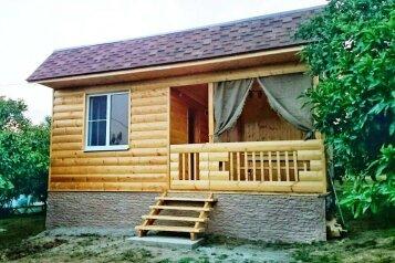 Домик под ключ, 42 кв.м. на 5 человек, 2 спальни, пос. Псырцха, Шаумяна, 15, Новый Афон - Фотография 1