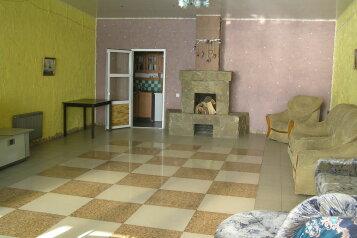 Дом - Эллинг, 150 кв.м. на 8 человек, 3 спальни, улица Шмидта, Керчь - Фотография 1