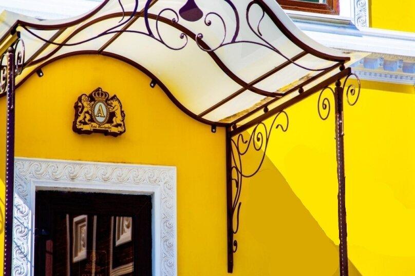 Отель MARTON Сказка, улица Красных Зорь, 117 на 17 номеров - Фотография 4