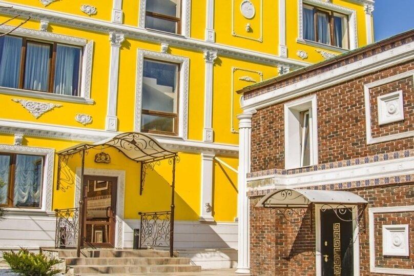 Отель MARTON Сказка, улица Красных Зорь, 117 на 17 номеров - Фотография 5