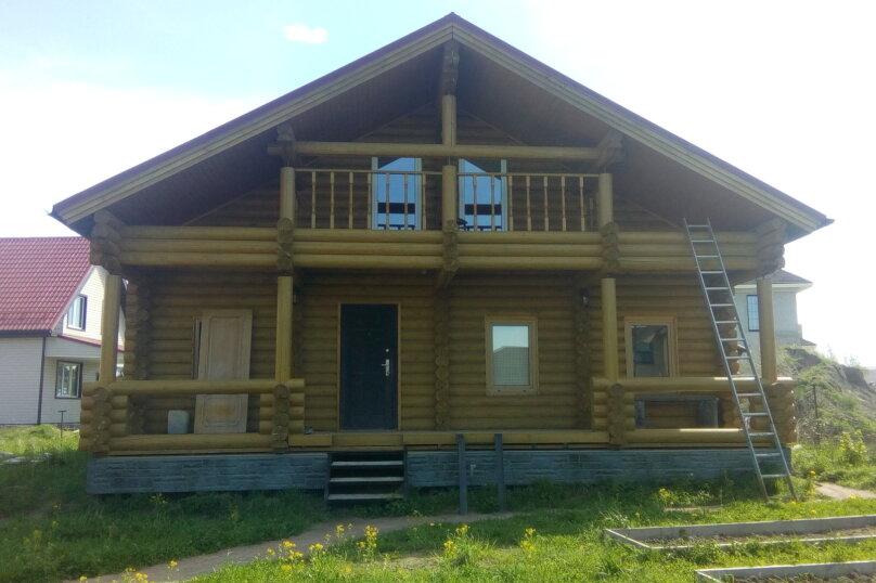Дом с баней на дровах, 120 кв.м. на 7 человек, 4 спальни, пос. Прилесный, Садовая, 129, Всеволожск - Фотография 11