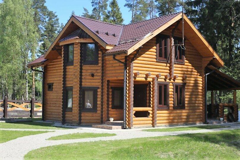 Дом с русской баней на дровах, 140 кв.м. на 8 человек, 2 спальни, дер. Протасово, Весенняя, 4, Щелково - Фотография 3