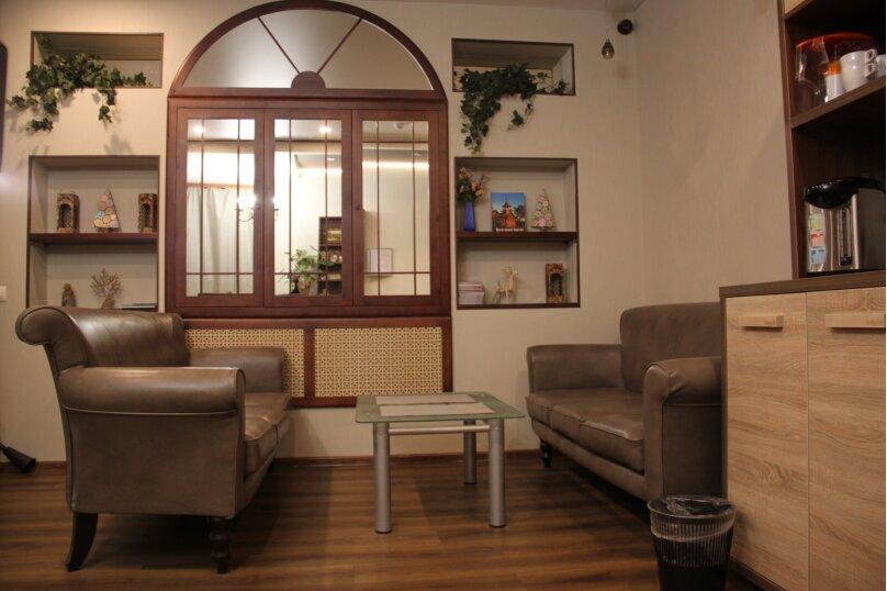 """Мини-отель """"Harland"""", улица Куйбышева, 17 на 4 номера - Фотография 4"""
