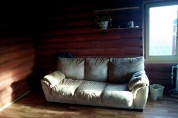 Дом с баней на дровах, 120 кв.м. на 7 человек, 4 спальни, пос. Прилесный, Садовая, Всеволожск - Фотография 3