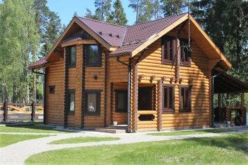 Дом с баней , 140 кв.м. на 8 человек, 2 спальни, дер. Протасово, Весенняя, 4, Щелково - Фотография 2