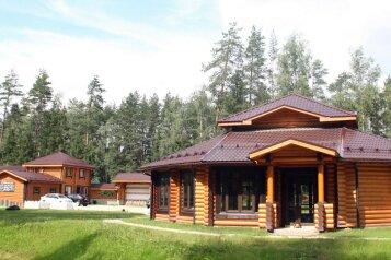 Дом с баней , 140 кв.м. на 8 человек, 2 спальни, дер. Протасово, Весенняя, 4, Щелково - Фотография 4