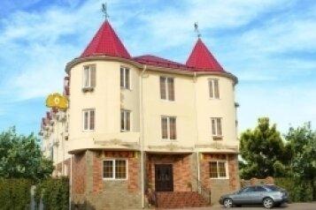 Отель, улица Мачуги, 44 на 27 номеров - Фотография 1