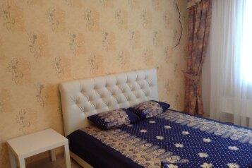 2-комн. квартира, 69 кв.м. на 4 человека, Рождественская набережная, Западный округ, Краснодар - Фотография 1