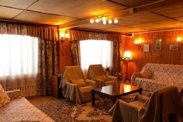 Дом у озера с камином и баней, 69 кв.м. на 6 человек, 2 спальни, дер. Завирье, Центральная , Осташков - Фотография 1