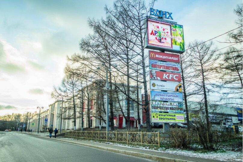 1-комн. квартира, 33 кв.м. на 4 человека, Звёздный бульвар, 10, Москва - Фотография 21