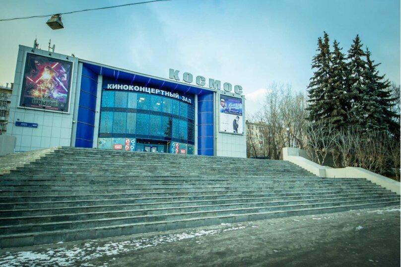 1-комн. квартира, 33 кв.м. на 4 человека, Звёздный бульвар, 10, Москва - Фотография 23