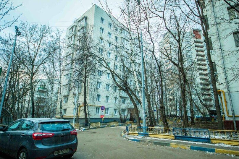 1-комн. квартира, 33 кв.м. на 4 человека, Звёздный бульвар, 10, Москва - Фотография 25
