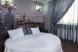 """Отель """"Marton Severnaya"""", Северная улица, 91 на 48 номеров - Фотография 6"""