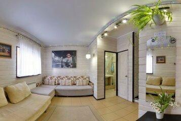 Дом, 90 кв.м. на 10 человек, 3 спальни, Весенняя улица, 1Г, Шерегеш - Фотография 1