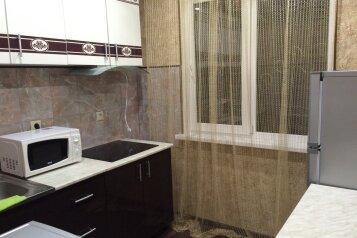 2-комн. квартира, 50 кв.м. на 5 человек, улица Абазгаа, Гагра - Фотография 3