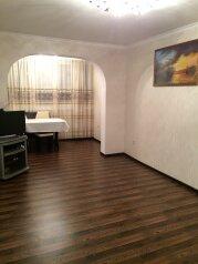 2-комн. квартира, 50 кв.м. на 5 человек, улица Абазгаа, Гагра - Фотография 1