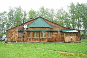 Дом, 141 кв.м. на 13 человек, 5 спален, деревня Стрельчиха, Кимры - Фотография 1