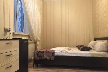 Дом, 20 кв.м. на 3 человека, 1 спальня, Терская улица, 122, Анапа - Фотография 1