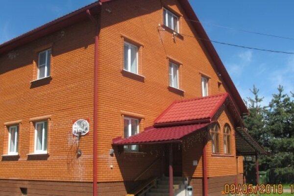 Сдам посуточно, 450 кв.м. на 28 человек, 5 спален, Поселок Зеленоградский, 23, Пушкино - Фотография 1
