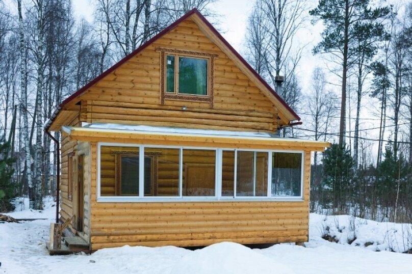 Дом, 70 кв.м. на 5 человек, 2 спальни, с. Деревянное, ул. Луговая, 9, Петрозаводск - Фотография 3