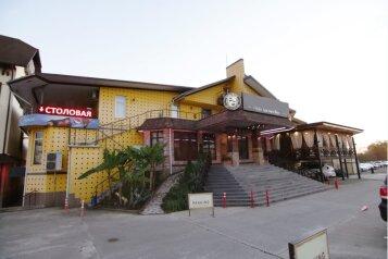 Мини-отель, улица Мира на 5 номеров - Фотография 1