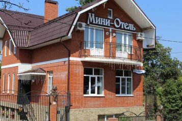 Мини-отель, Пролетарская улица, 19 на 10 номеров - Фотография 1